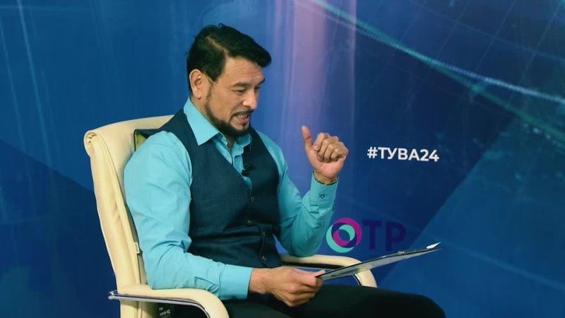 Видео от Телеканал Тува 24