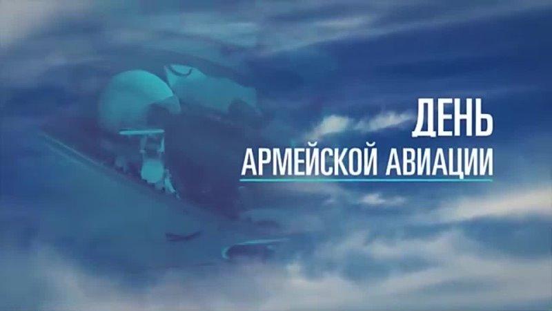 Видео от Боевое Братство г Альметьевск