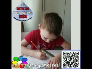 20211013_1413332.mp4