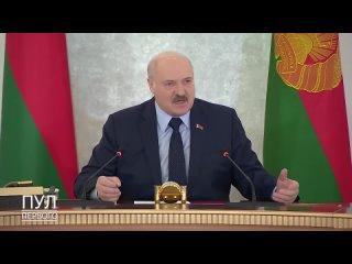 ЛУКАШЕНКО ЭТО ВАМ НЕ ПУТИН!  Александр Лукашенко с...