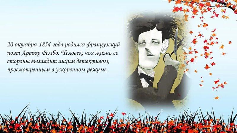 Видео от Новости библиотеки им Н К Крупской
