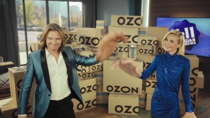 Видео от Пункт выдачи заказов OZON с Новая Усмань