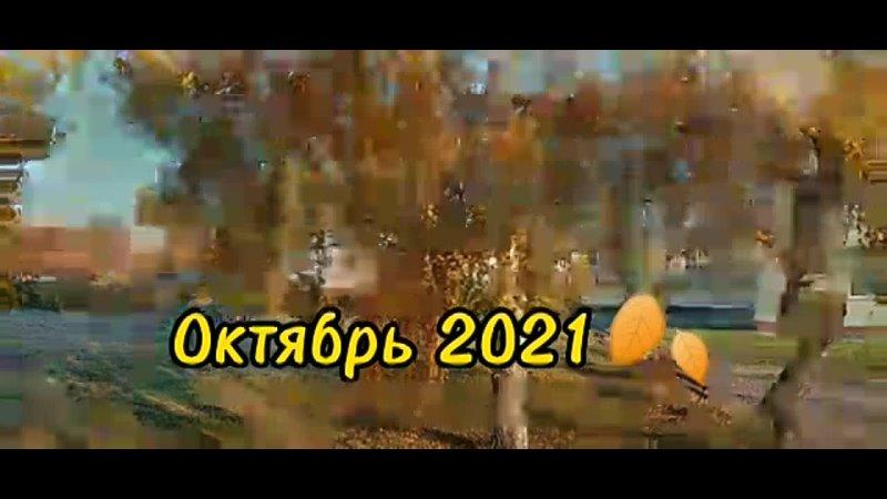 Видео от Астаповская основная общеобразовательная школа