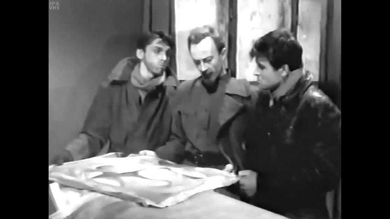 Сокровища республики 1964 историко приключенческий реж Иван Правов