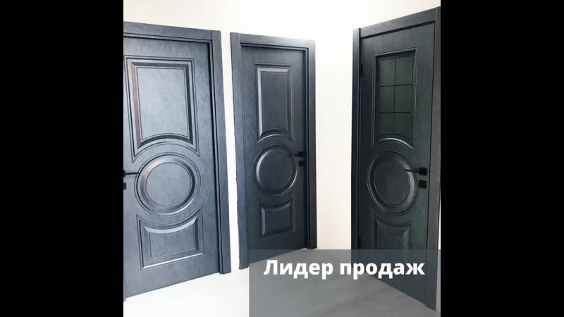 Видео от ДВЕРИ COMFORT
