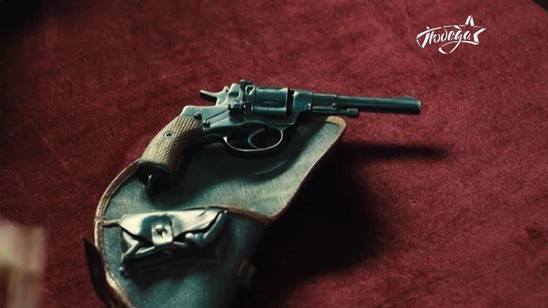 Смотрите многосерийный фильм По законам военного времени на канале ПОБЕДА