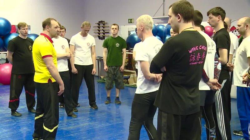 Stikhiya Wing Chun Внутренние практики Siu Nim Tao Часть №3