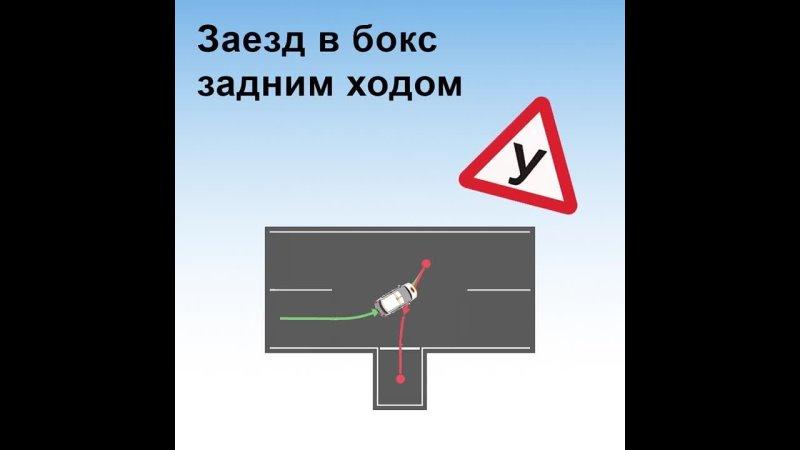 Видео от Автошкола Казань АвтоТехКазань
