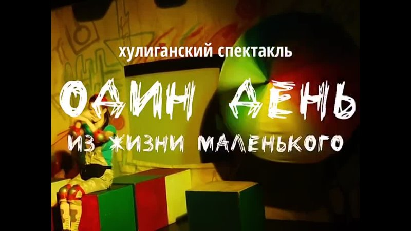 Видео от Инфопортал Зеленограда