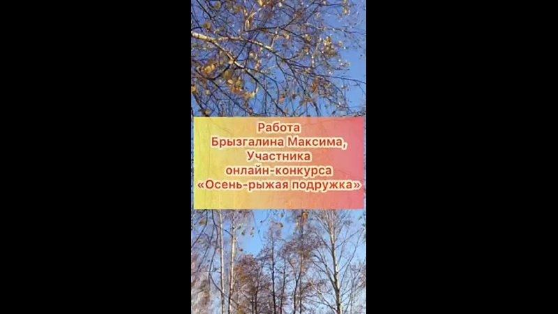 Видео от Ии Гурьяновой
