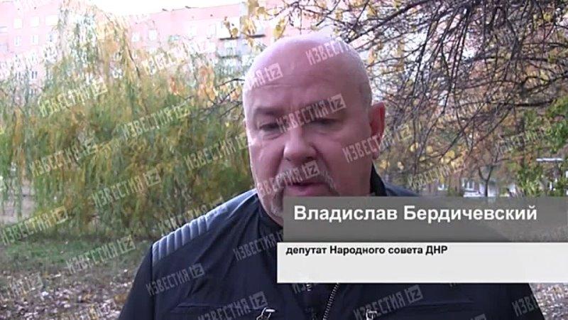 Киев обвинили в срыве переговоров по освобождению пленного офицера ЛНР