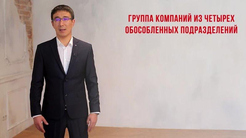 Видео от ДВК ГРУПП Тендерное сопровождение