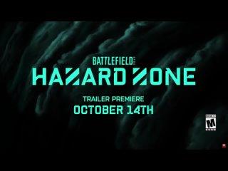 HAZARD ZONE BF2042