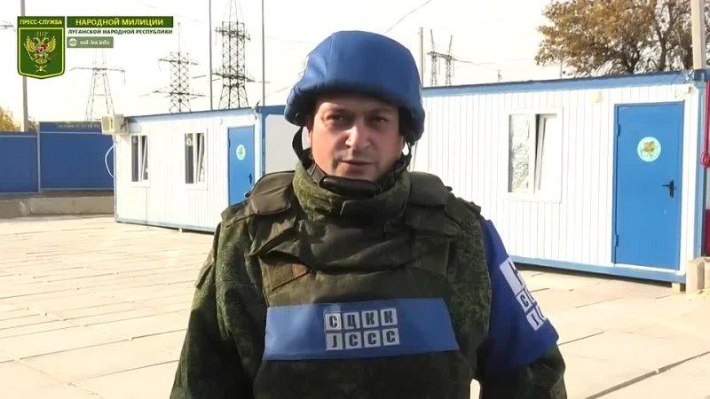 ЛНР укр 13 октября 2021 внезапно похитили наблюдателя СЦКК от ЛНР