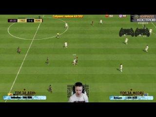 НОЧНОЙ СТРИМ | СОБИРАЕМ СБЧ + ИГРАЕМ В 2 ДИВЕ | FIFA 22 PS 5