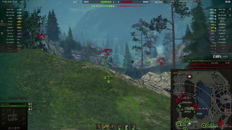 Стрим World of Tanks T 34 2 тачка на прокачку = wot Kiborg v9
