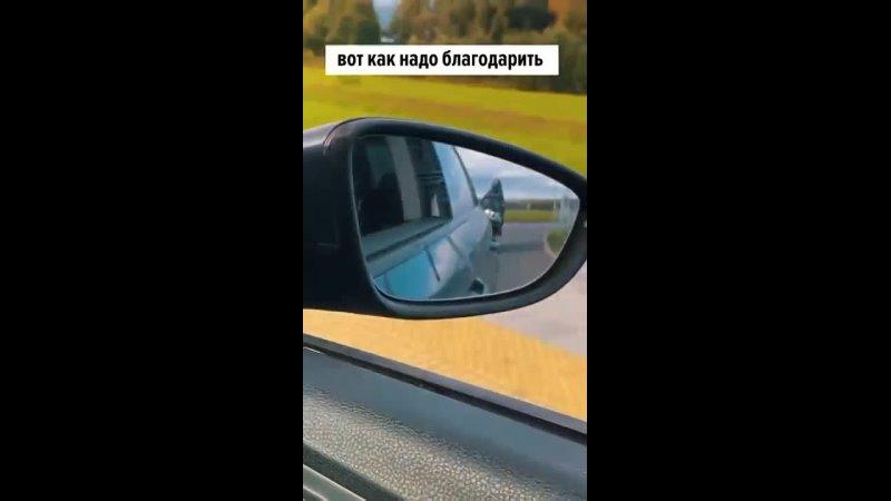 Видео от Автомобиль LDV Maxus
