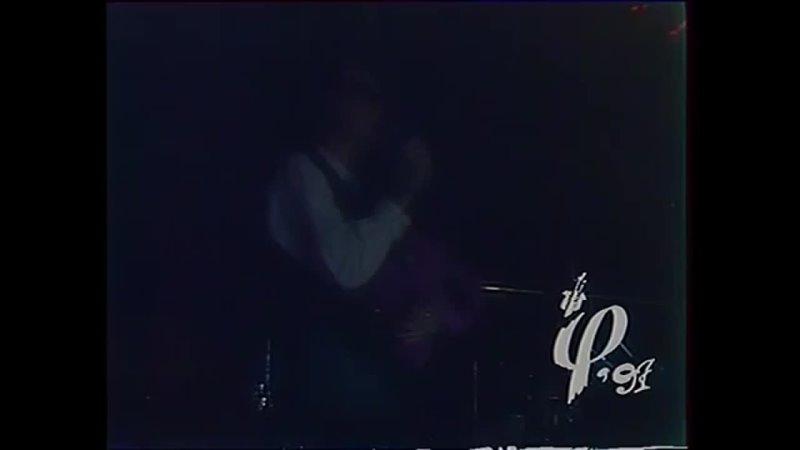 Мертвий півень Ми помрем не в Парижі Червона рута '91
