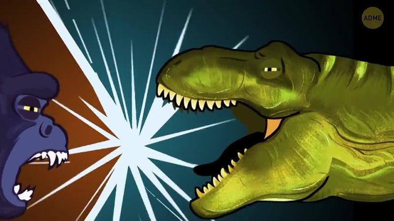 Настоящий Кинг Конг против тираннозавра схватка титанов