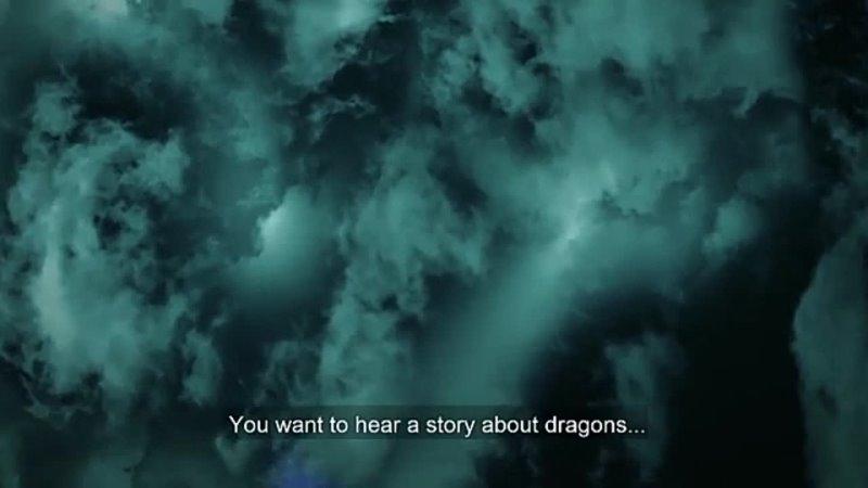 Драконы Девять Миров Тизер