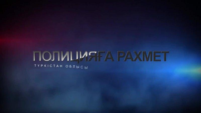 Видео от Салтаната Каракозовы