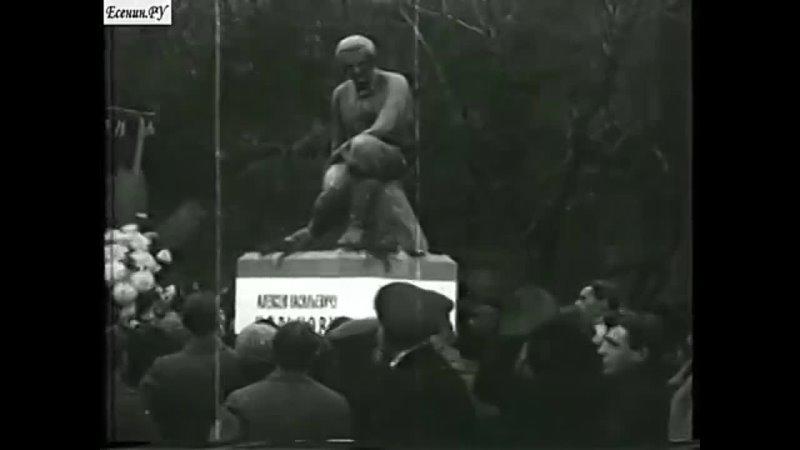 Видео от Дом Пастернака Память Всеволодо Вильвы