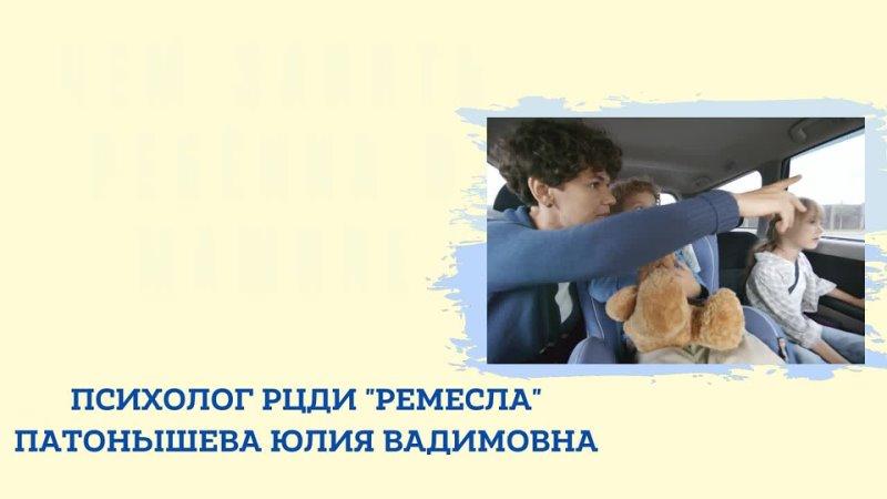 Видео от ГБУ РЦдИ Ремесла