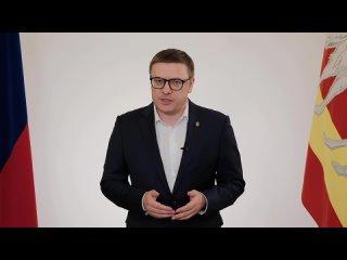 Видео от Собрание депутатов города Троицка