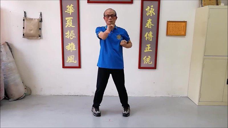 Видео от Библиотека ВИН ЧУН