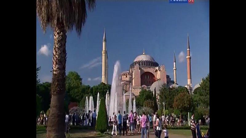 Музейные тайны Дворец Топкапы в Стамбуле