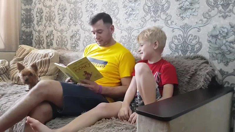 Бодо Шефер Читаем книгу по финансовой грамотности mp4