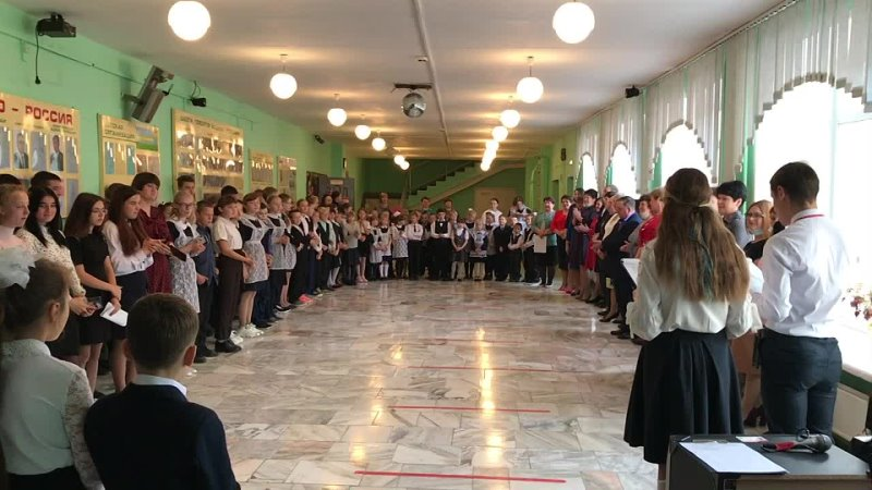 День учителя в школе села Георгиевка