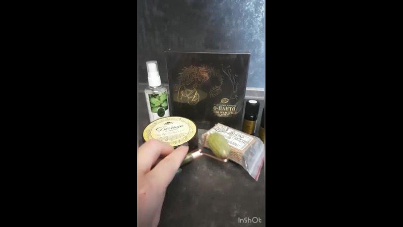 Видео от Здравница Полынь