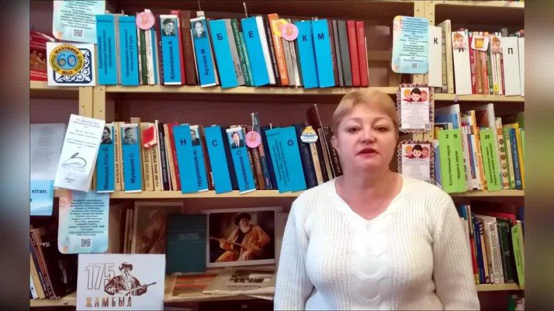 Видео от Филиал Кгу Шахтинской Цбс