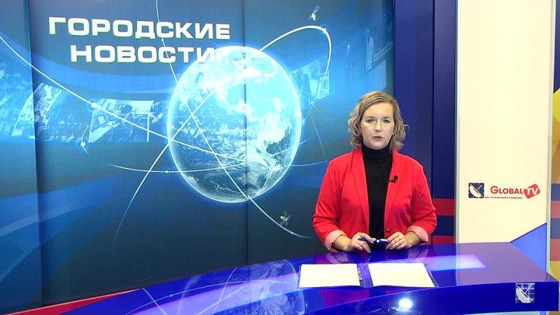 Видео от Городское телевидение ЕМАНЖЕЛИНСК