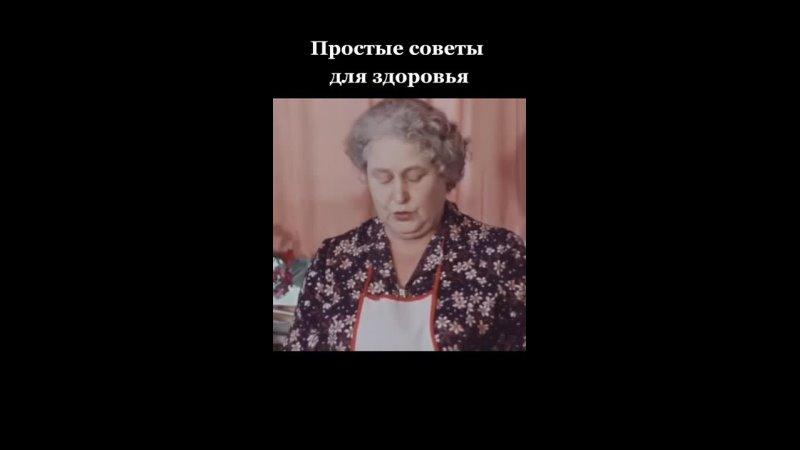 Как полезнее готовить мясо Назад в СССР