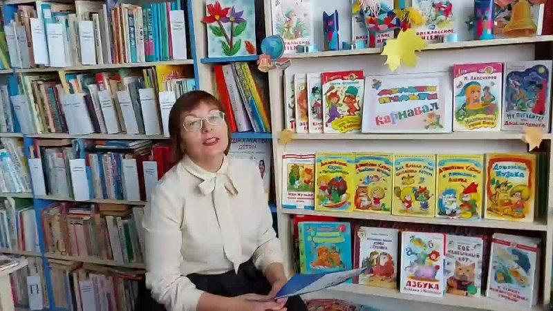 Любовь к книгам через мультфильмы