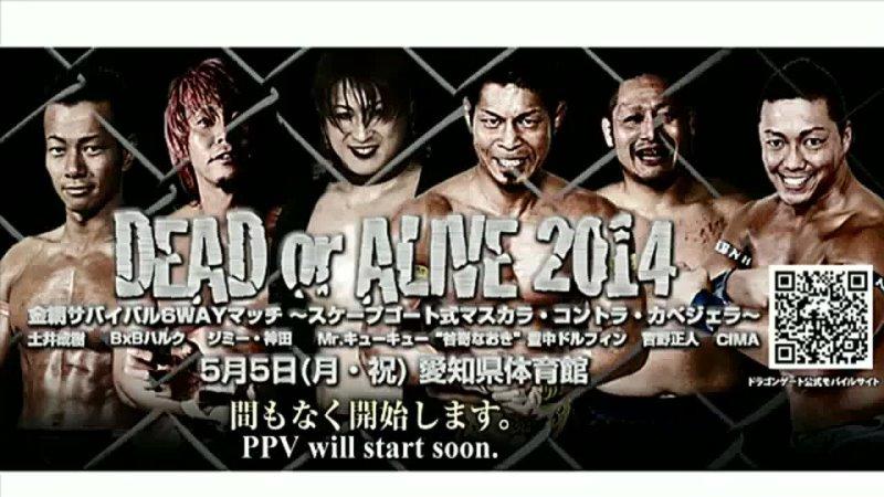 Dragon Gate Dead Or Alive 2014 05 05 2014