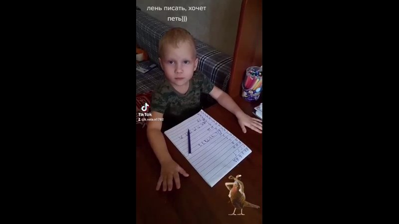 не хочет писать хочет петь