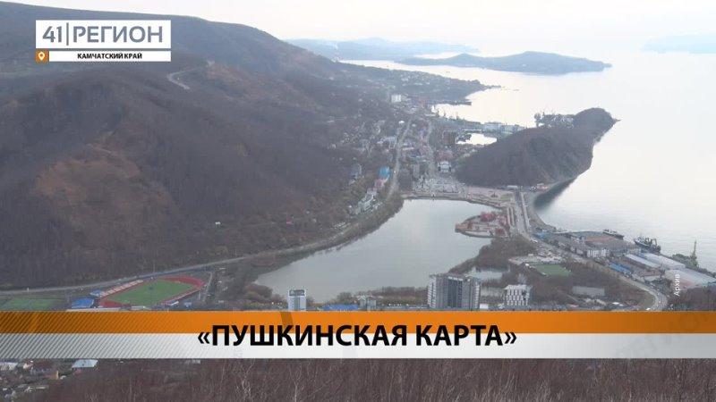 Видео от Газета Тройка