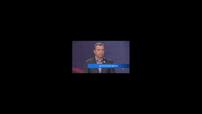 Вечерний телецентр на телеканале БСТ выпуск от 09 12 2020