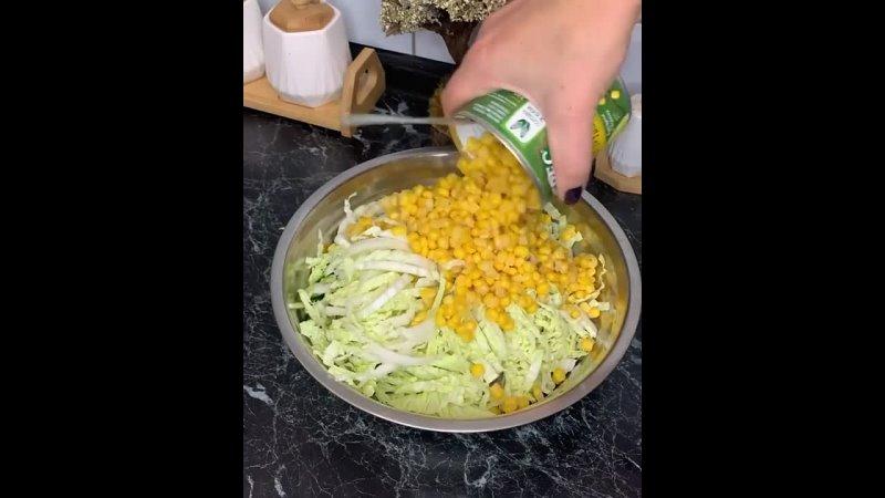 Салат выручалочка