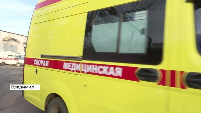 Во Владимирской области медики работают сверх нормы из за роста заболеваемости ковидом 2021 10 27 mp4