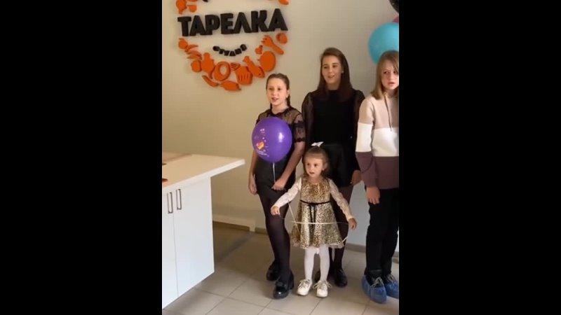 Видео от Кулинарная студия Тарелка г Липецк