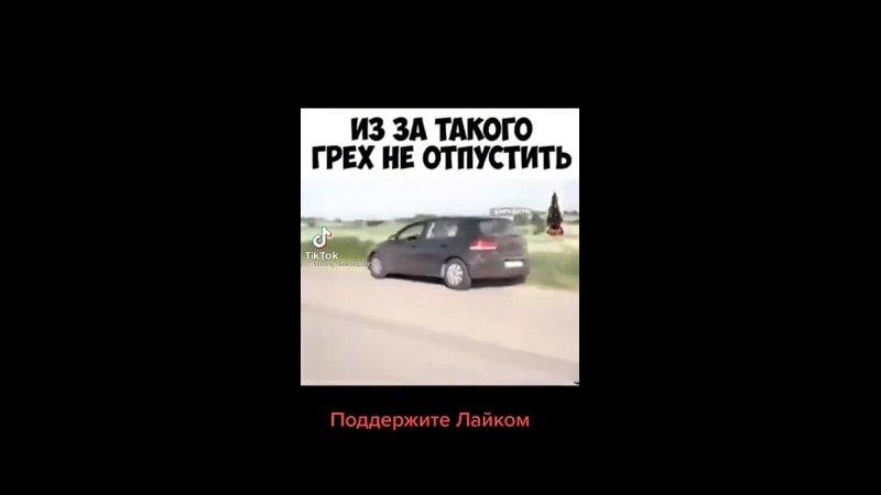 Видео от Иглинцы