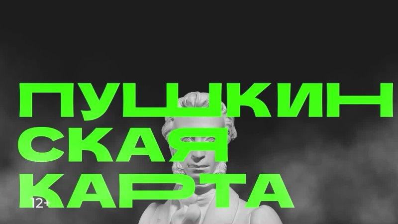 Видео от Театр драмы им Толстого Липецк
