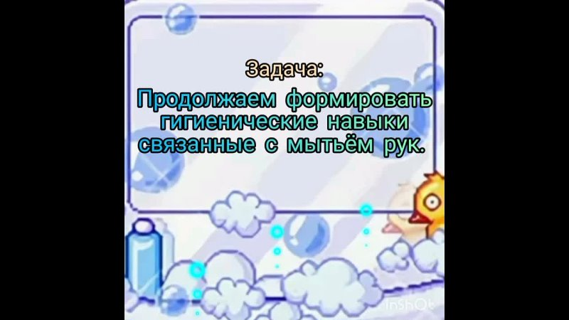 Видео от Детский сад № 79 г Курск