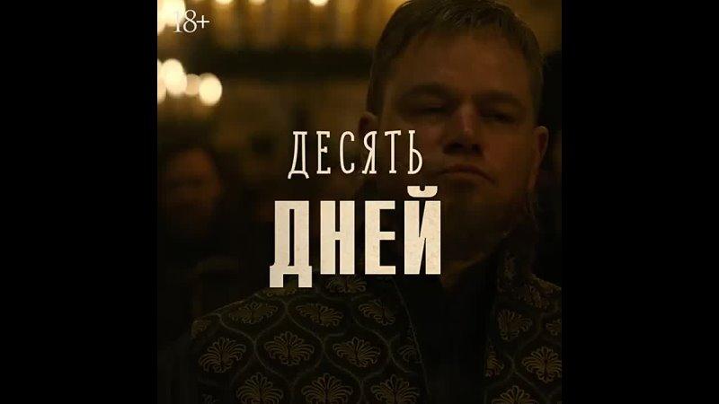 Видео от Кинотеатр Континент Синема в РК РиО