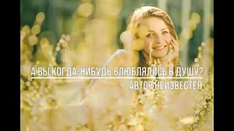 Видео от Татьяны Притыченко