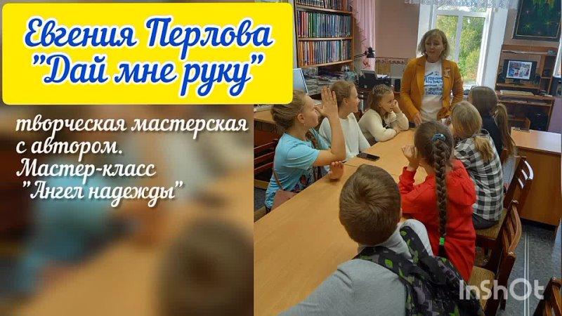 Видео от Камышловская детская библиотека им П П Бажова